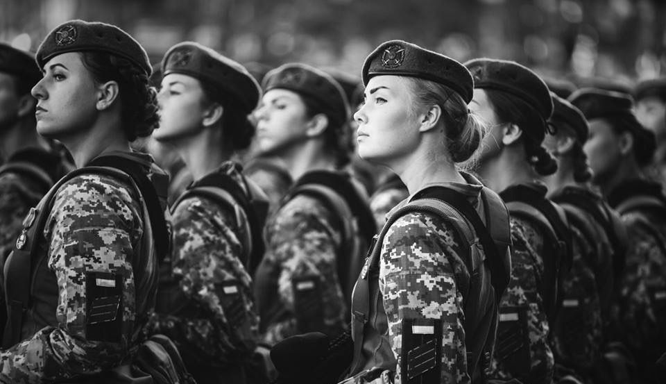 Ukraine's women at arms